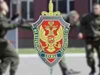 Управление ФСБ России по Ивановской области информирует