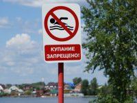 31 августа в Ивановской области завершился купальный сезон