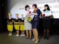 Лучших воспитателей России наградили на ежегодном педагогическом форуме