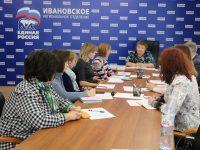 В Ивановской области может появиться семейный центр, работающий по принципу «одного окна»
