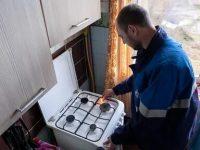 Основные правила безопасности при эксплуатации газового оборудования
