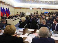 На заседании президиума Госсовета России