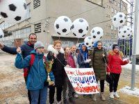 Юные футболистки из Иваново — вторые на Всероссийском фестивале детского дворового футбола