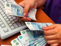 Комсомольчанам - о выплате январских пенсий