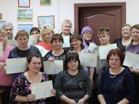 Работники Комсомольского ЦСО повысили квалификацию