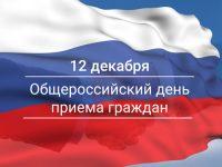 К сведению жителей Комсомольского муниципального района