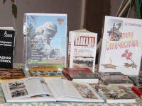 В Комсомольске открыли Год памяти и славы