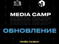 Молодёжь из районов обучат медиамастерству