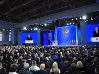 Марина Дмитриева прокомментировала Послание Президента России Федеральному Собранию