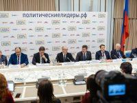 Сергей Кириенко объявил о запуске нового Конкурса для будущих политиков и законотворцев «Лидеры России. Политика» на платформе «Россия — страна возможностей»