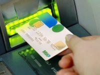 На платежную систему «МИР»