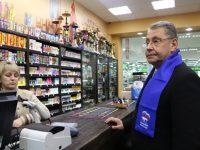 В торговых точках «Серебряного города» снюсов в продаже не обнаружено