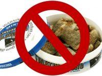 Снюс: легальная отрава для детей