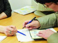 Субсидия: как будет организован приём документов