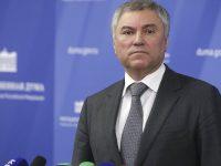 Вячеслав Володин: ГД в приоритетном порядке рассмотрит законопроект об усилении ответственности за нарушение карантина