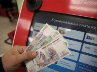 Депутаты Госдумы запретят комиссии при оплате ЖКХ