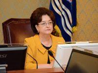 Резервный фонд правительства Ивановской области увеличен на миллиард рублей