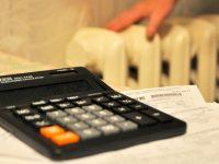 Выявлены нарушения  при начислении платы  за тепло