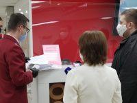 Роспотребнадзор проверил работу областного МФЦ