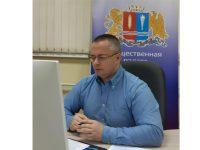 Общественная палата Ивановской области провела семинар по подготовке к общественному наблюдению