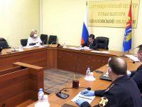 На заседании федерального штаба обсудили текущую ситуацию с распространением коронавируса в регионах России