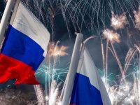 Создать онлайн-мозаику из флагов ко Дню России предложил жителям Ивановской области Музей Победы
