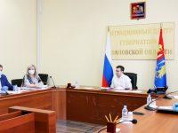 На заседании федерального штаба обсудили меры борьбы с коронавирусом в регионах России