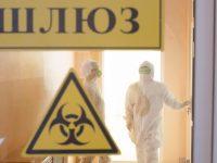 Брифинг по итогам заседания оперативного штаба по предупреждению распространения коронавирусной инфекции 4 июня