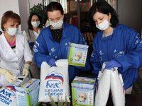 Реанимобили и защитные костюмы — «Единая Россия» направляет полмиллиарда рублей на помощь медикам и жителям регионов