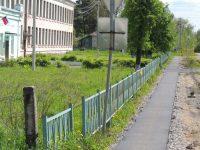 Восстановлен тротуар у школы