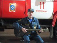 Пожарный Андрей Кондратьев – дипломант музыкального конкурса