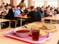 По поручению Президента РФ в российских школах организовано бесплатное питание для учащихся 1-4 классов