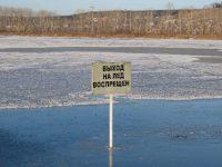 Соблюдайте правила безопасности на воде осенью