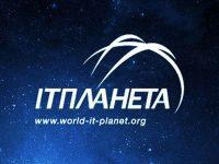 Олимпиада в сфере информационных технологий «IT-Планета»