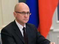 Председателем наблюдательного совета общества «Знание» выбран Сергей Кириенко