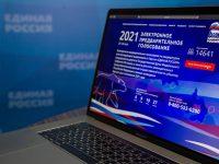 Жители Ивановской области выбирают кандидатов в депутаты Госдумы