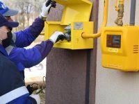 «Единая Россия» 19 мая внесла законопроект о бесплатном подключении людей к газу