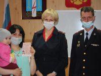 Загранпаспорт теперь можно оформить в Комсомольске