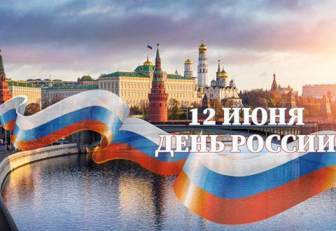 Дорогие жители Ивановской области!