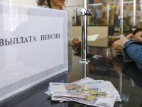 О выплате июньских пенсий жителям Комсомольского района