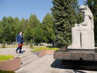 В Ивановской области проходят мероприятия, посвященные Дню памяти и скорб