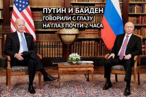 Ивановские социологи и политологи: Началось смягчение напряженности в отношениях России и США