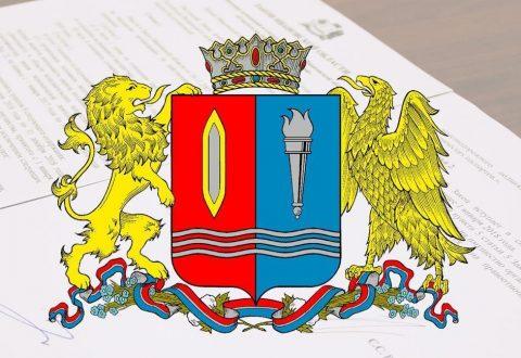 Прием документов на присуждение ежегодной премии Губернатора Ивановской области «За особый вклад в развитие и укрепление межнациональных отношений»