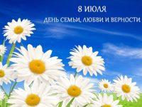 Уважаемые жители Комсомольского муниципального района!