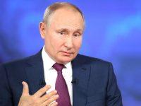 Президент России Владимир Путин ответил на вопросы жителей регионов страны в ходе «прямой линии»