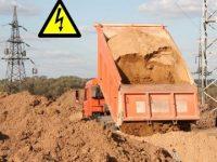 Соблюдайте правила электробезопасности  в охранных зонах линий электропередачи!