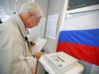 Выборы 2021: голосуем 17,18 и 19 сентября
