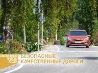 Комсомольск – Тейково: идет ремонт дороги