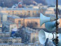 В области пройдёт масштабная проверка  системы оповещения населения