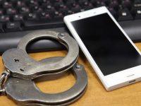 На ловеласа из журнала для пенсионеров ивановские полицейские завели дело о мошенничестве.